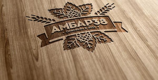 Логотип компании АМБАР38